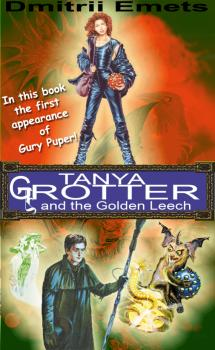 Tanya Grotter and the Golden Leech