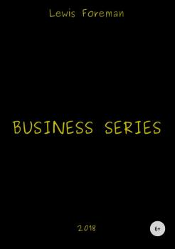 Business Series. Free Mix