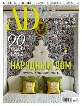 Architectural Digest/Ad 09-2018