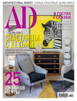 Architectural Digest/Ad 08-2018