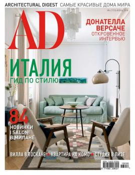 Architectural Digest/Ad 06-2018