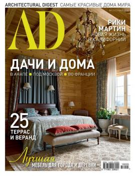 Architectural Digest/Ad 05-2018