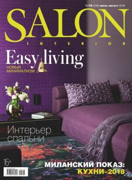 Salon-interior 07-08-2018