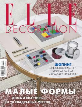 Elle Decor 02-2018