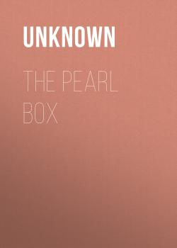The Pearl Box