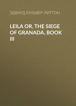 Leila or, the Siege of Granada, Book III