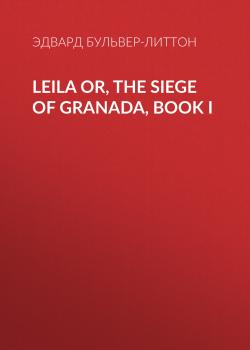 Leila or, the Siege of Granada, Book I