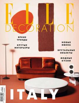 Elle Decor 10-2018
