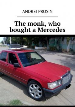 The monk, who bought a Mercedes