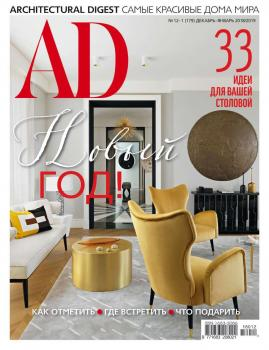 Architectural Digest/Ad 12-2018-01-2019