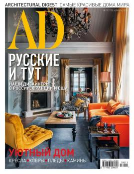 Architectural Digest/Ad 11-2018