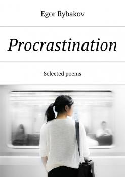 Procrastination. Selected poems