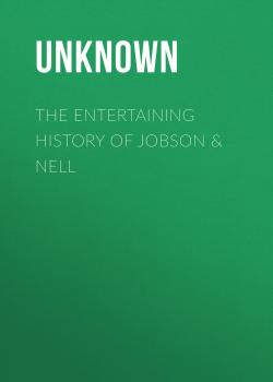 The Entertaining History of Jobson & Nell