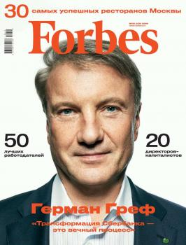 Forbes 12-2019