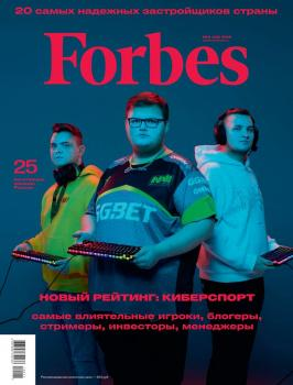 Forbes 11-2019