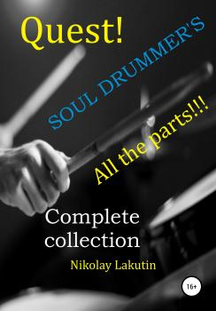 Quest. The Drummer's Soul. All the parts. Complete collection