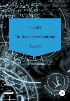 The Mist and the Lightning. Part VI