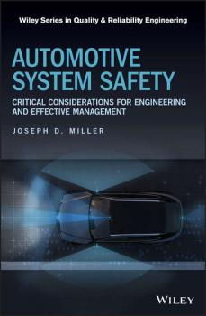 Automotive System Safety