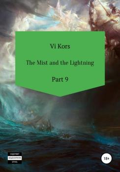 The Mist and the Lightning. Part 9