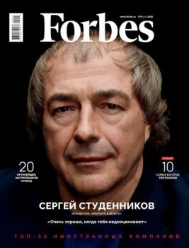 Forbes 11-2020